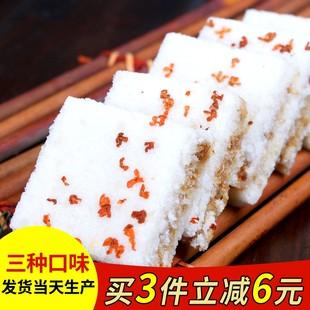 郑永丰温州特产手工桂花糕传统糕点正宗糯米糕芡实夹心糕网红零食