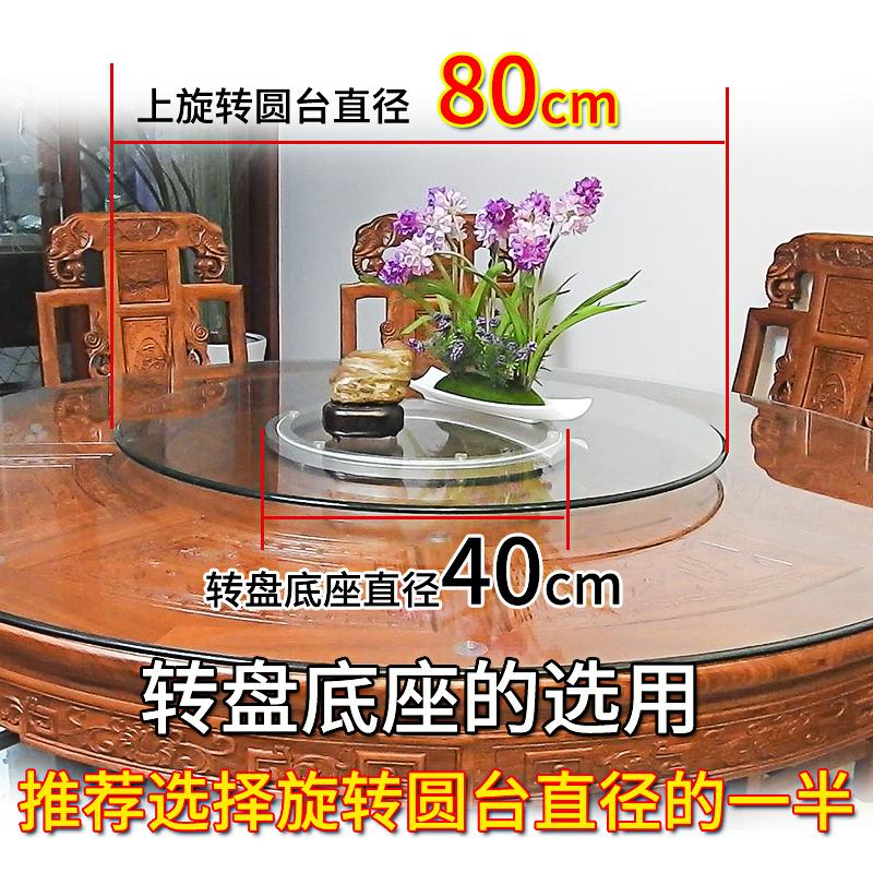 餐桌转盘轴承底座消音铝合金转芯家用玻璃桌子实木圆桌大理石旋转