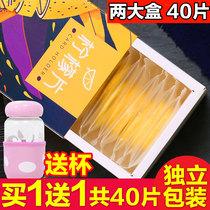 柠檬片泡茶蜂蜜冻干柠檬片干水果茶可搭菊花玫瑰买1送1发两盒