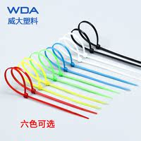 Nylon Cable Tie 4*200mm 500 Color Self-locking Plastic Fixed Black and White Seal Bundle Tie Buckle