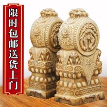 石雕门墩狮子头一对中式青石仿古抱鼓石象家用镇宅汉白玉摆件貔貅图片