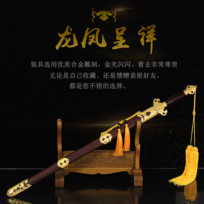 青龙镇宅宝剑 手工龙泉刀剑清剑 太极武术套路练习剑冷兵器未开刃