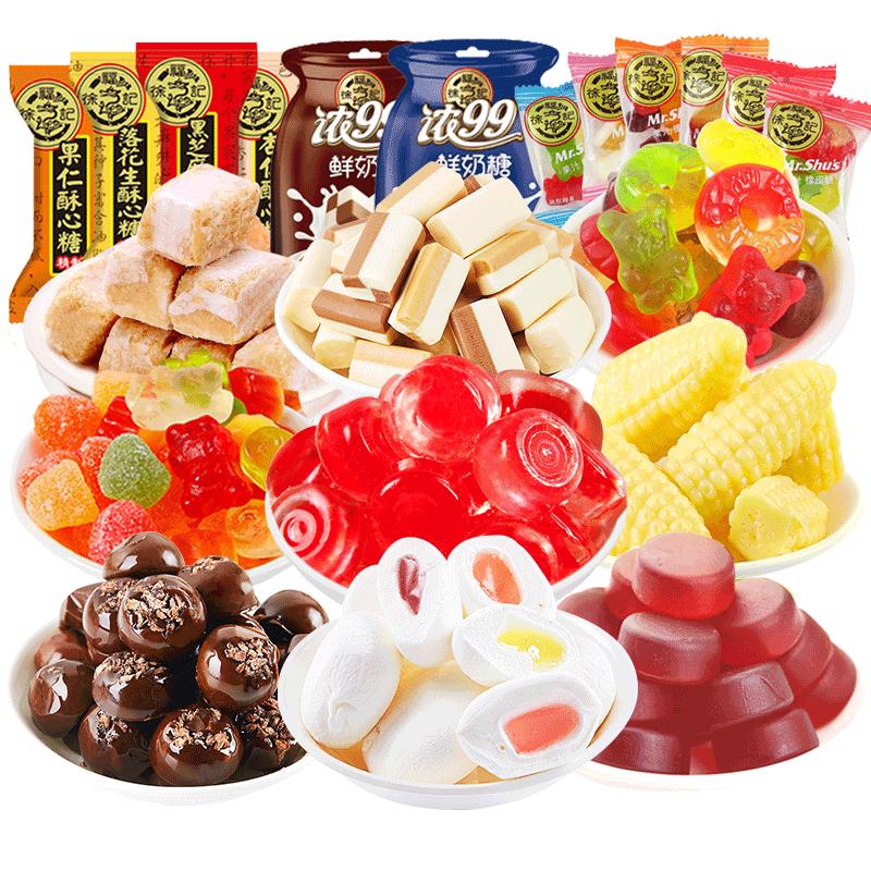 徐福记婚庆糖果大礼包结婚喜糖网红糖果水果软糖小零食散装批发
