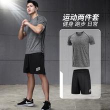 Спортивная Одежда фото