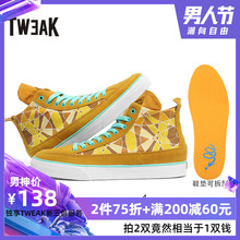 Tweak Twick Men's Shoes Spring, Summer and Autumn High-Up Casual Shoes Canvas Stitching Real Cowhide Board Shoes for Men