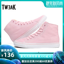 Tweaktwick women's shoes spring, summer and autumn high-top canvas shoes, flat-soled casual shoes, pink shoes, fashion shoes
