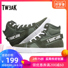 Tweak Twitwick Spring and Autumn Men's Shoes and Cowskin Decoration Stitching Canvas High-top Casual Board Shoes and Men's Boots