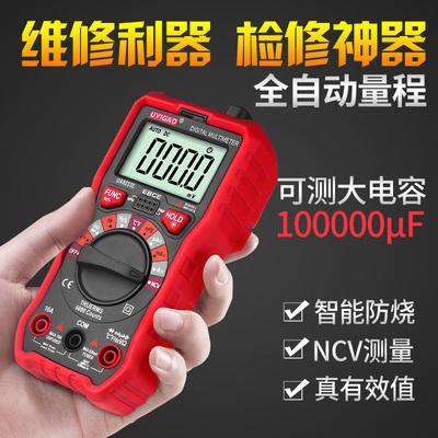 优仪高万用表高精度数字全自动电工万能表数显式家用小型智能防烧