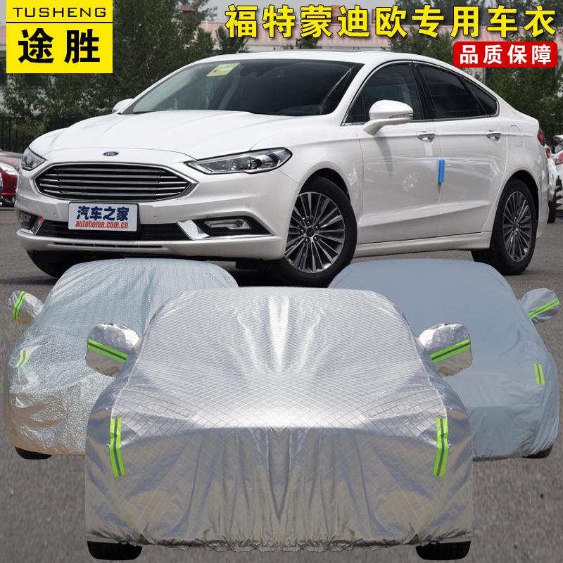 新福特福克斯福睿斯蒙迪欧翼博翼虎汽车衣车罩防晒防雨隔热遮阳罩