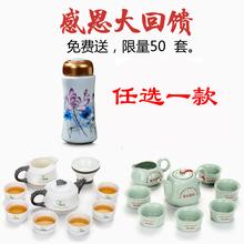 免费送茶具功夫茶具套装旅行茶具陶瓷单杯品茗杯个人杯茶海