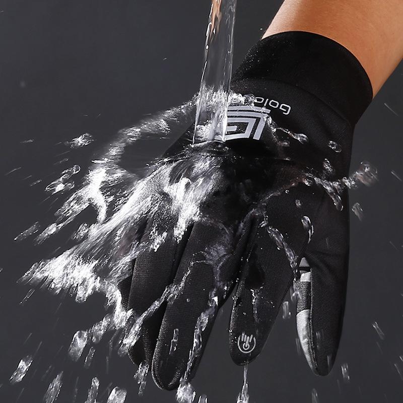 户外运动手套冬季触屏弹力防风男女全指骑车保暖防雨加绒滑雪