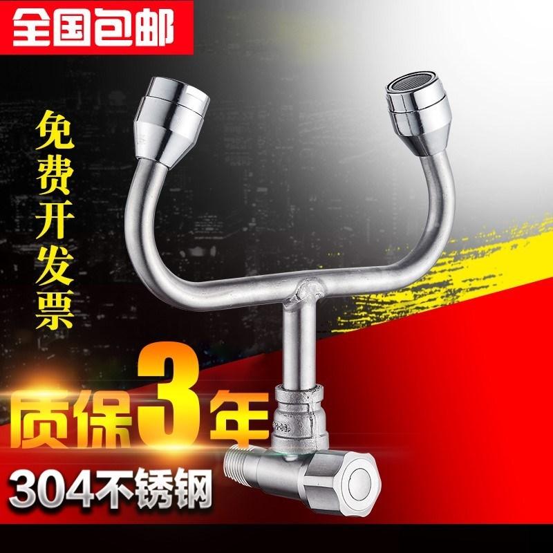 304不锈钢冲淋洗眼器立式紧急复合式喷淋装置实验室工业用