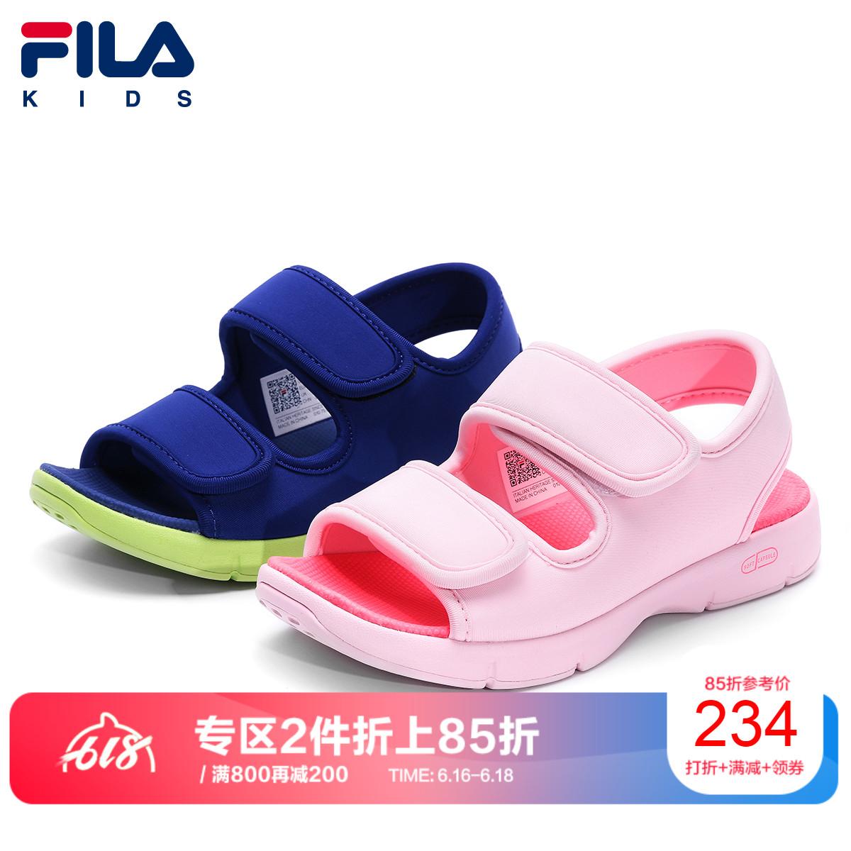 FILA斐乐童装2019夏季新款男童女童鞋子轻盈舒适魔术贴儿童凉鞋