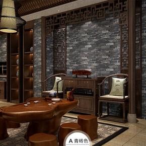 仿古砖墙纸自粘砖纹砖块墙贴简约家装客厅电视背景墙
