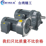 380V Three-phase AC Gear Reduction Motor 400W Frequency Conversion Speed Regulation 750W200W Motor Vertical and Horizontal Low Speed