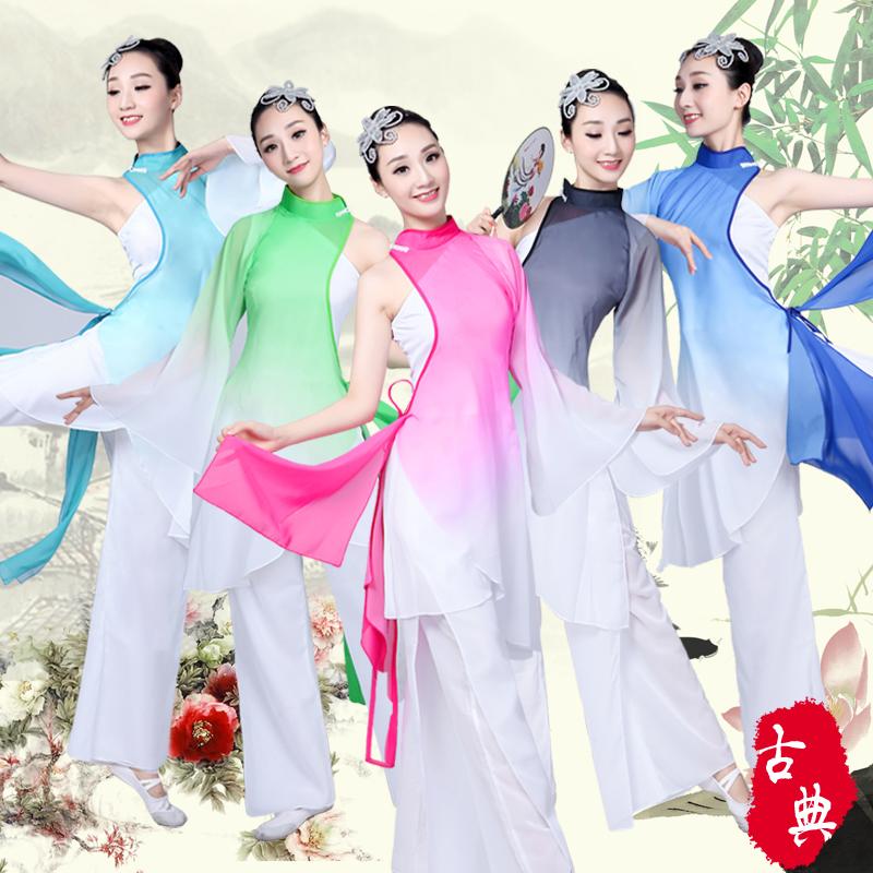 民族舞服裝 演出服