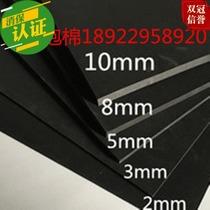 黑白色EVA泡棉40度泡沫棉板eva片材包装材料防损防撞垫内衬盒泡棉