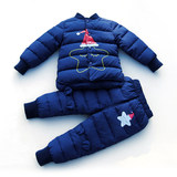 Ai Parkiji winter new baby down jacket suit 1-3 years old infant child liner thick warm coat