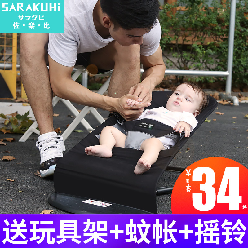 哄娃神器婴儿摇摇椅安抚椅睡觉抱宝宝躺椅抖音摇篮床带娃哄睡儿童