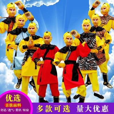 孙悟空齐天大圣演出服孙行者服装西游记美猴王演出成人元旦圣诞