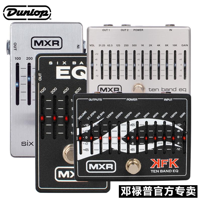 电吉他效果器单块mxr