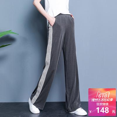冰丝阔腿裤女夏薄款高腰垂感显瘦侧条纹休闲运动裤女宽松直筒长裤