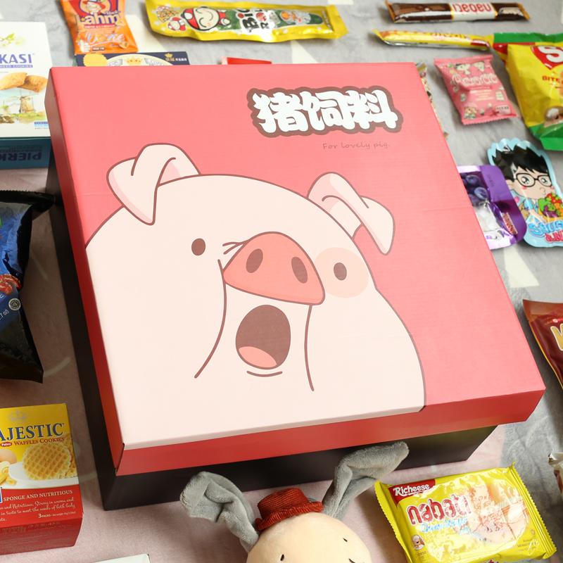 网红进口零食大礼包小吃抖音一箱整箱送女友女生日猪饲料超大混装