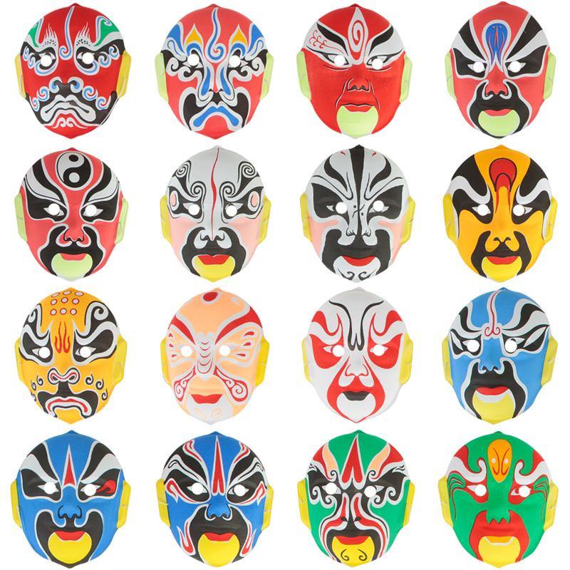 儿童演出面具