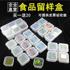 单位酒店餐馆餐厅学校幼儿园食堂食品留样盒食物留样小号带盖盒子