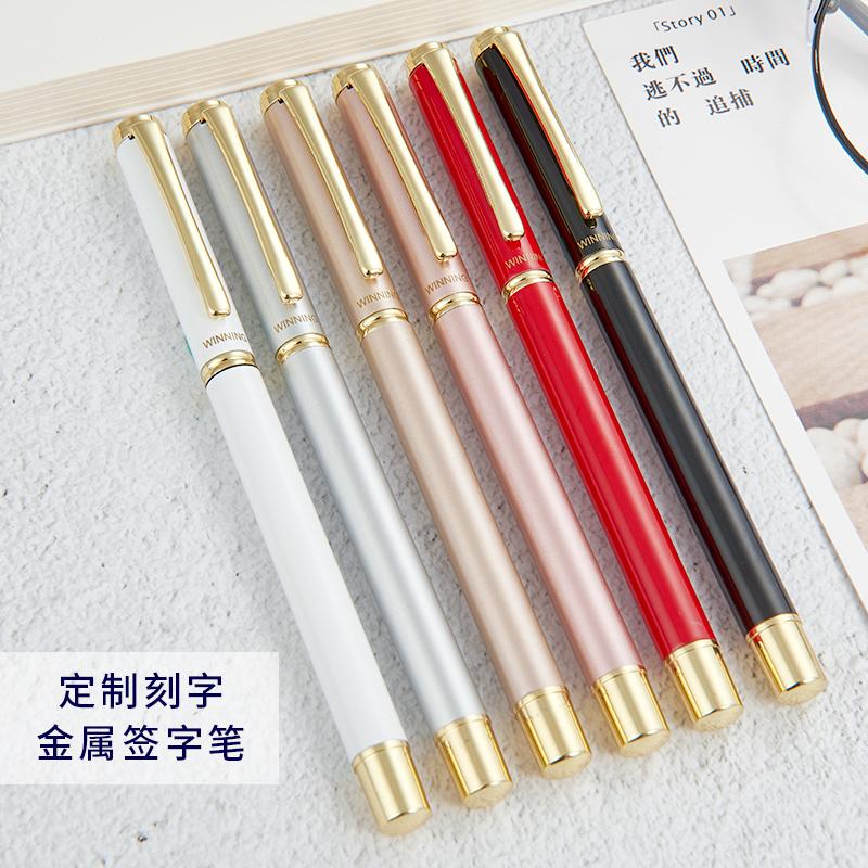 Ручки на заказ Артикул 570864528582