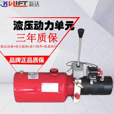 动力单元/双作用液压站/12V24液压泵/电动油泵/油缸/液压油泵电机