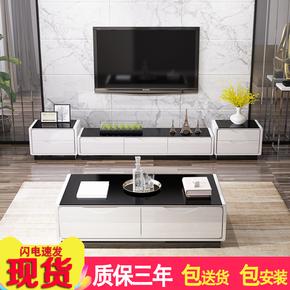 简约大小户型客厅烤漆钢化玻璃电视柜茶几组合套装地柜多功能组合