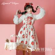 [现货] lda天使之泪 洛丽塔lolita原创【草莓宇宙】jsk  连衣裙