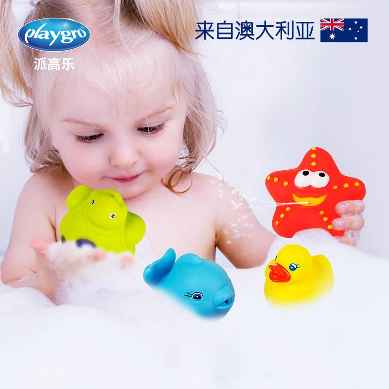 高乐戏水玩具