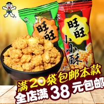 歌歌原味薯片网红膨化零食老人小孩食品kobkob原装进口117泰国