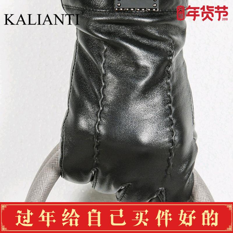 真皮手套女薄款触屏羊皮手套户外骑行保暖防寒皮手套潮 KALIANTI