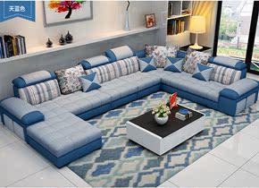 多人 布沙发组合家具现代布艺沙发可拆洗大小户型整装U型转角客厅