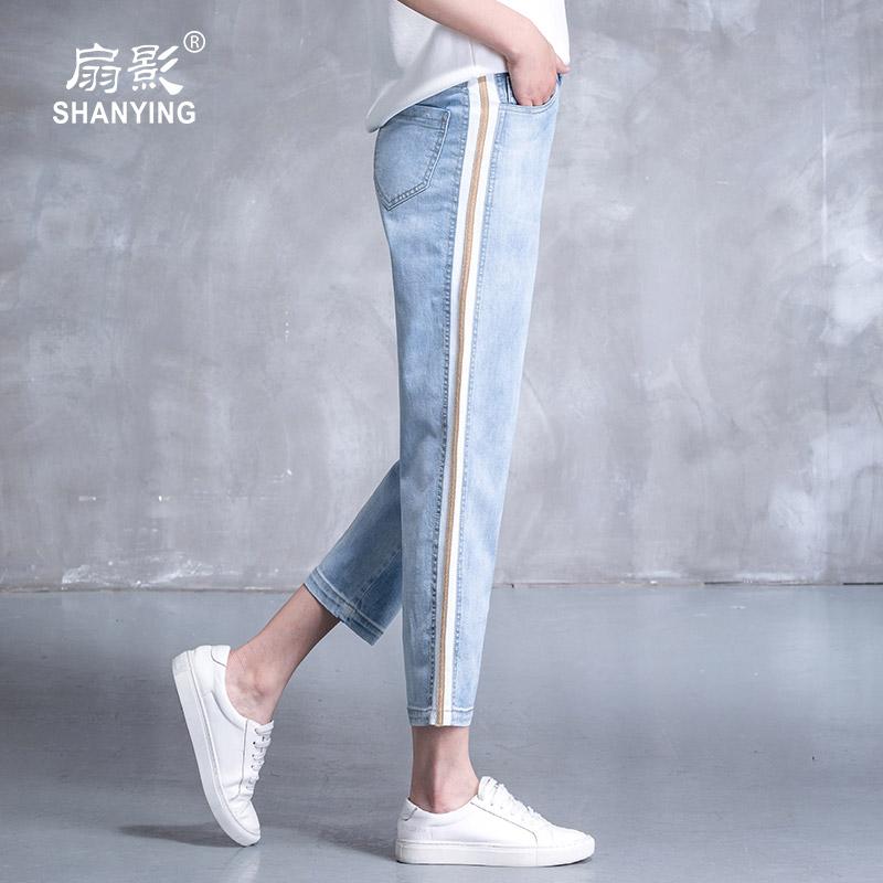 新款嘻哈垮裤