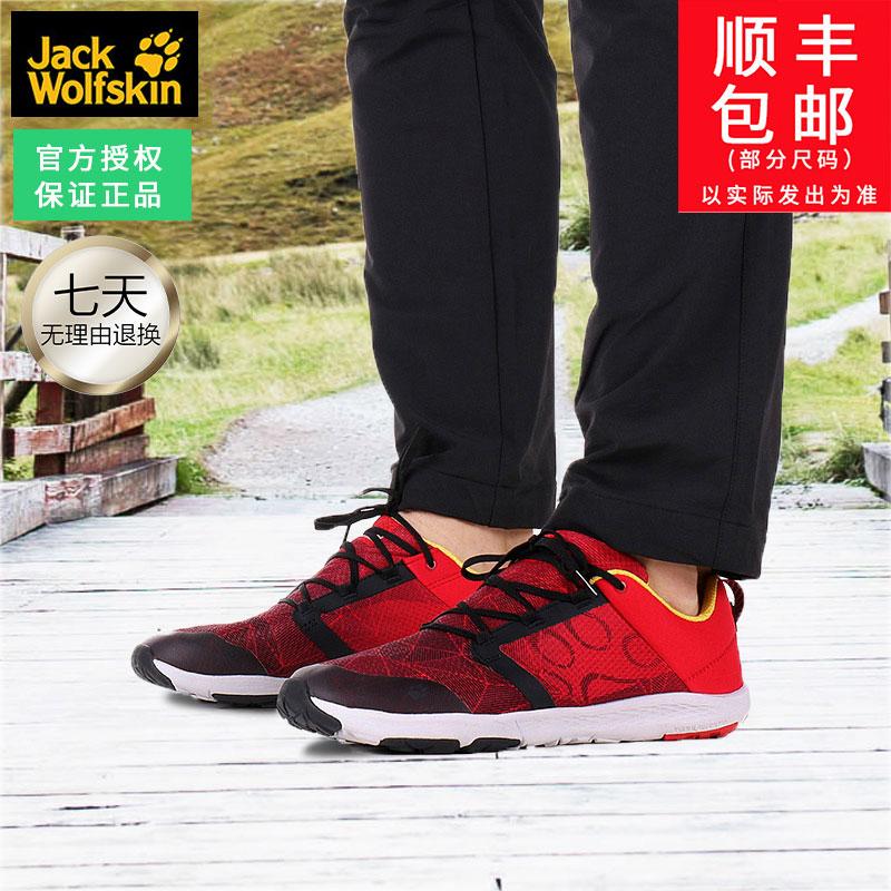 jackWolfskin狼爪男鞋18新款户外休闲舒适透气耐磨徒步鞋4030571