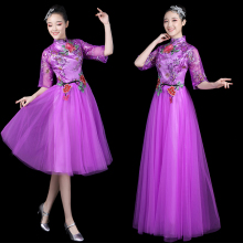 Modern Dance Costume Adult Female Youth Fashion Dance Costume New Pengpeng Skirt Performing Costume Square Dance Suit