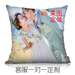 抱枕定制来图定做照片真人双面创意diy礼物床头沙发靠垫午睡枕头