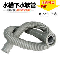 Kitchen sewer pipe lengthened sink basin plumbing fittings sink sewer pipe drain hose deodorant