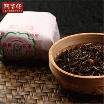 提袋2茶罐装4清泉御茗500g金针王浓香特级茉莉花茶叶新茶2018