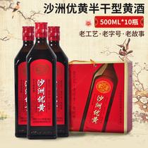500ml绍兴黄酒会稽山酒文化十年陈花雕瓷瓶半干型加饭酒绍兴特产
