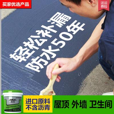 西哲屋顶防水补漏材料楼房顶裂缝聚氨酯防水涂料外墙卫生间防水胶