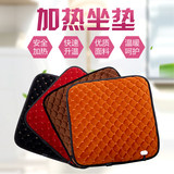 Heating cushion female USB office chair pad car winter car plug-in heating pad seat small electric blanket
