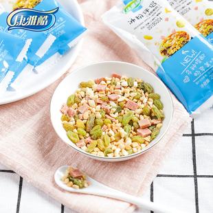 康雅酷冰冰粉伴侣四川特产冰粉粉配料组合白凉粉搭用20gX8支家用