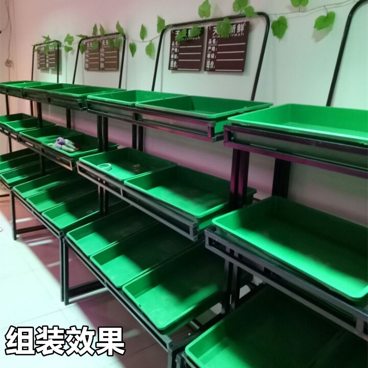 超市水果货架展示架多功能水果架子货架蔬菜架子果蔬架水果便利店
