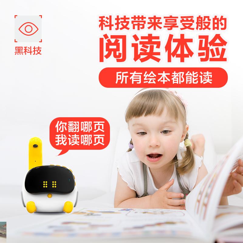 物灵卢卡Luka绘本阅读机器人Baby儿童LukaBaby早教机学习机点读机