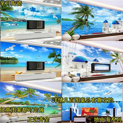 电视瓷砖背景墙欧式客厅装饰现代简约大理石纹3d立体微晶石地中海是什么牌子